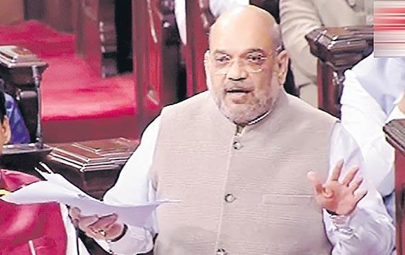 Citizenship Amendment Bill Passes In Rajya Sabha - Sakshi