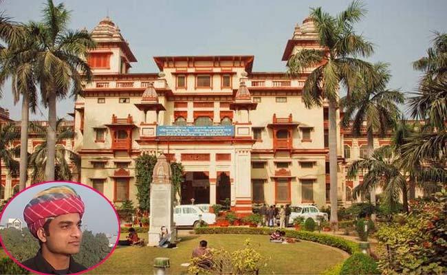 Editorial About BHU Assistant Professor Feroz Khan Transfer - Sakshi
