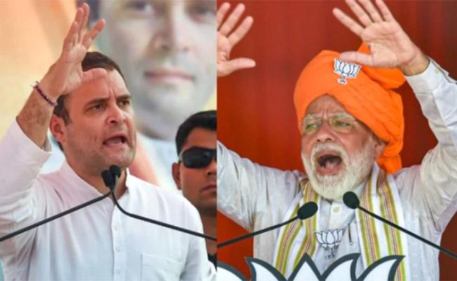 Modi, Rahul Busy In Election Compaign Regarding Jharkhand Elections - Sakshi
