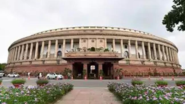 Lok Sabha refers data protection bill to joint panel of Parliament - Sakshi