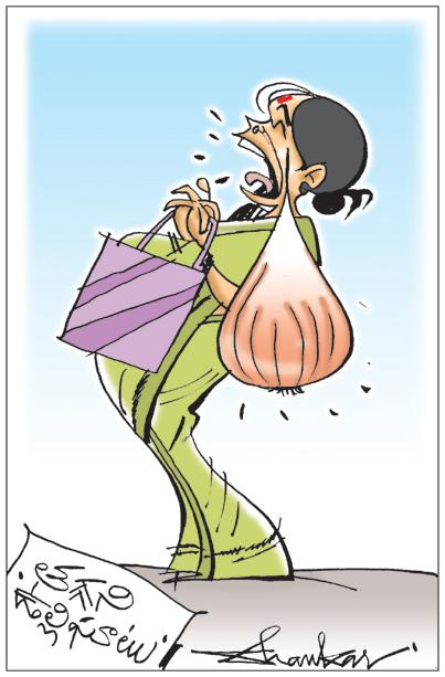 Sakshi Cartoon 12-12-2019