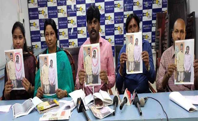 Complaint on Navyandhra Film Chamber of Commerce - Sakshi