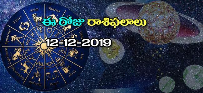 Daily Hororscope in Telugu (12-12-2019) - Sakshi
