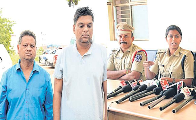 Two Men Arrest in Cyber Crime Case in Hyderabad - Sakshi