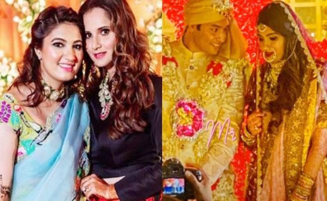 Sania Mirza Sister Anam Mirza Marriage With Azharuddin Son Asad - Sakshi