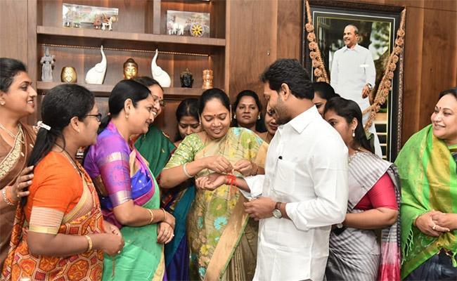 Women Ministers, MLAs Tie Rakhi to CM YS Jagan - Sakshi