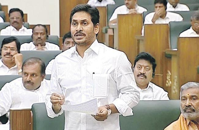 ys jagan mohan reddy challenges in ap assembly - Sakshi