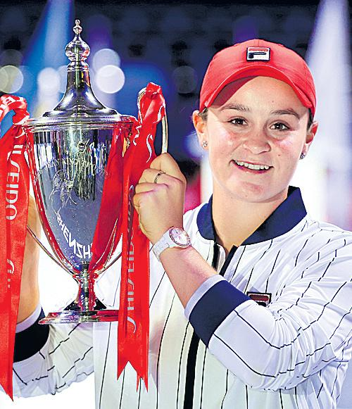 Ashleigh Barty Wins WTA Player Of The Year Award - Sakshi