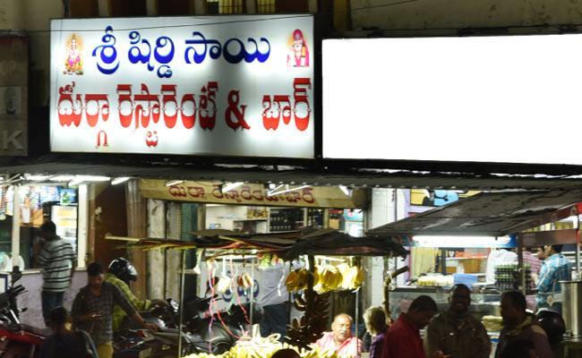 Fake Liquor Sales At TDP MLA Velagapudi Ramakrishna Babu Bar - Sakshi