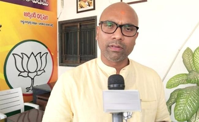 Good News To Turmeric Farmers On January, says MP Arvind Dharmapuri - Sakshi