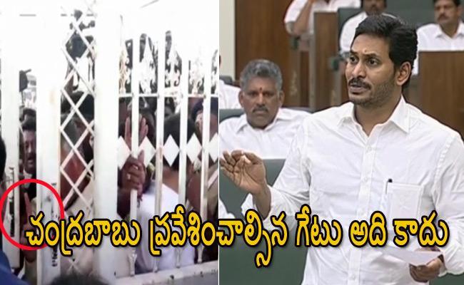 YS Jagan Slams Chandrababu Over TDP Attack On Marshals - Sakshi