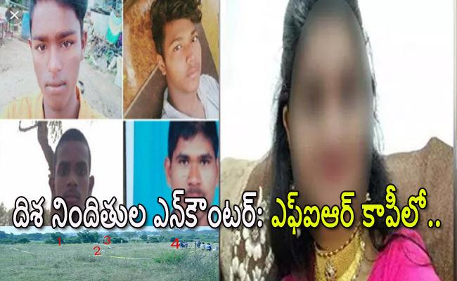 Disha Accused Encounter Details In FIR Copy - Sakshi