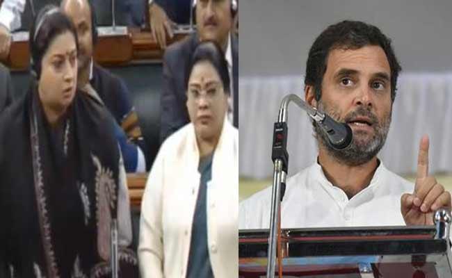 BJP Demands Rahul Gandhi Apology Over Atrocities On Women Comments - Sakshi
