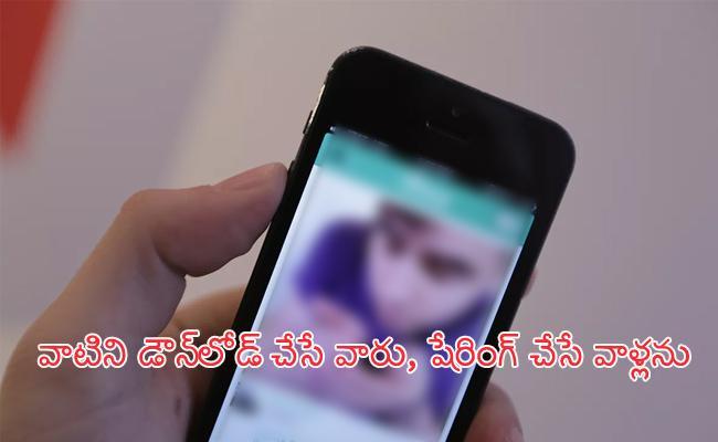 Man Arrest in Child Abuse Video Sharing Case Tamil Nadu - Sakshi