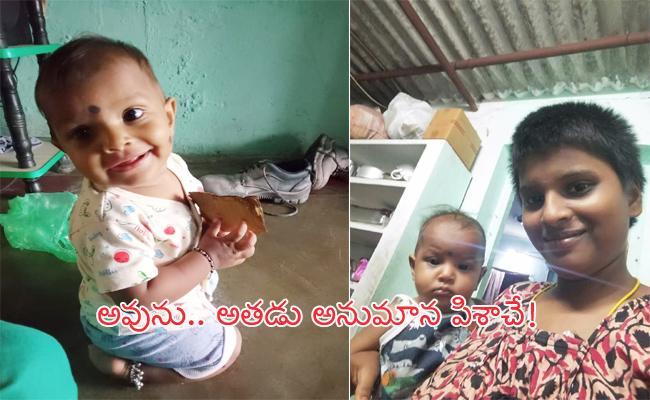 Mother And Child Murder Case Reveals Prakasam Police - Sakshi