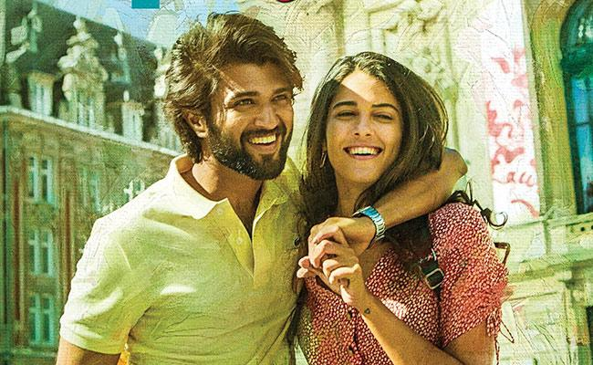 Vijay Deverakonda World Famous Lover Movie Teaser Date Announced - Sakshi