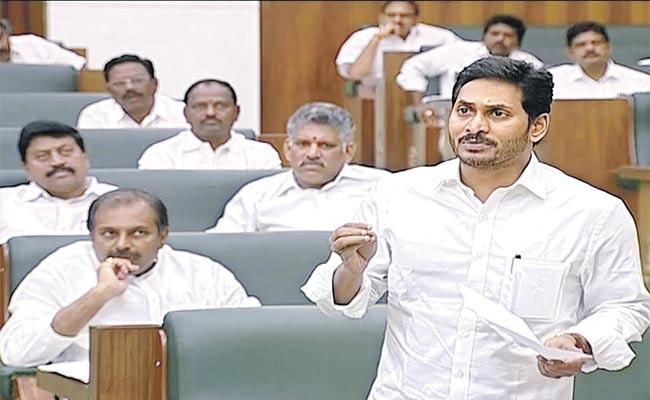 AP CM YS Jagan Comments On AP Disha Bill In Assembly - Sakshi