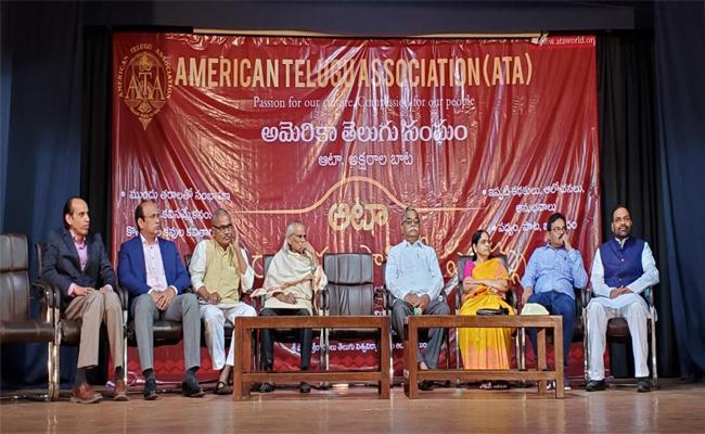 ATA Makes International Literary Conference Programme In Telugu University Nampally - Sakshi