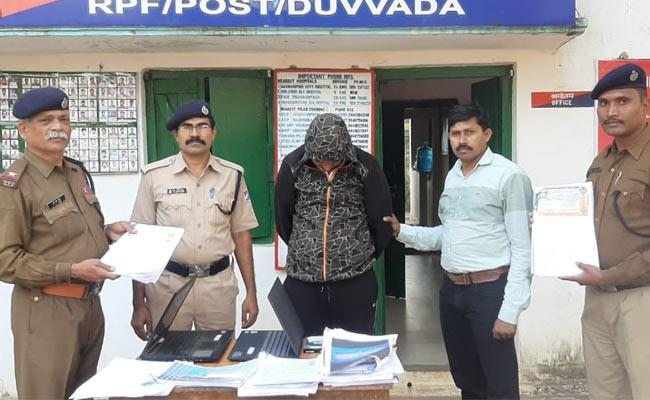 Raids Conducted On Unauthorised E Ticket Booking Offices In Visakhapatnam - Sakshi
