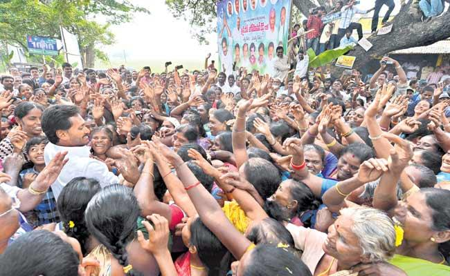 AP Disha Act Mandates Disposal Of Crimes Against Women Within 21 Day - Sakshi