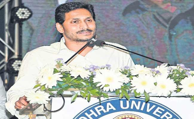 Revolutionary Changes In The Educational System Says YS Jagan - Sakshi