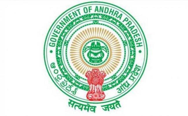 AP Government Released Market Committee Notification - Sakshi
