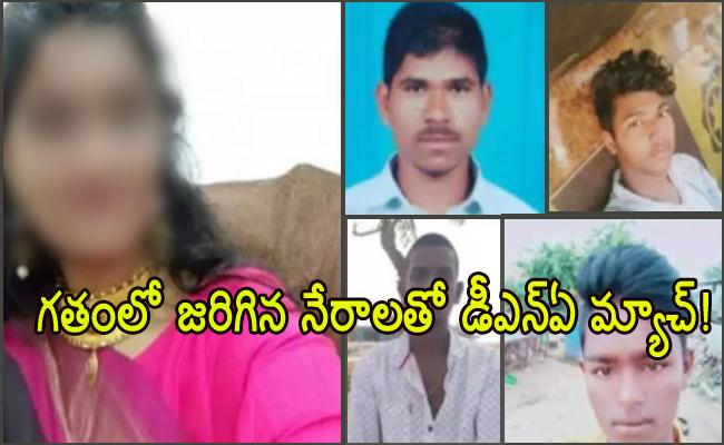 Hyderabad Disha Incident FSL Reveals Crucial Details About Her Murder - Sakshi