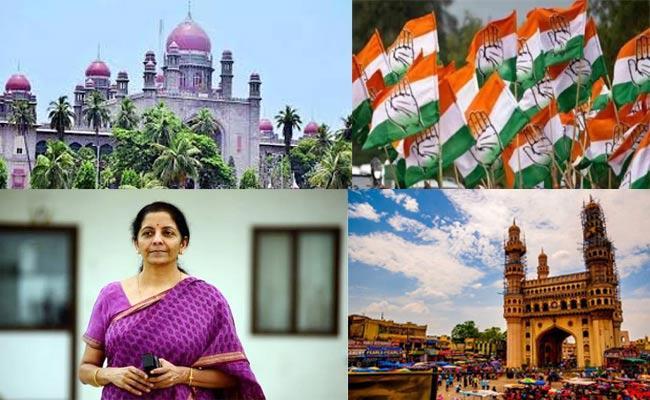 Major Events On 14th December - Sakshi