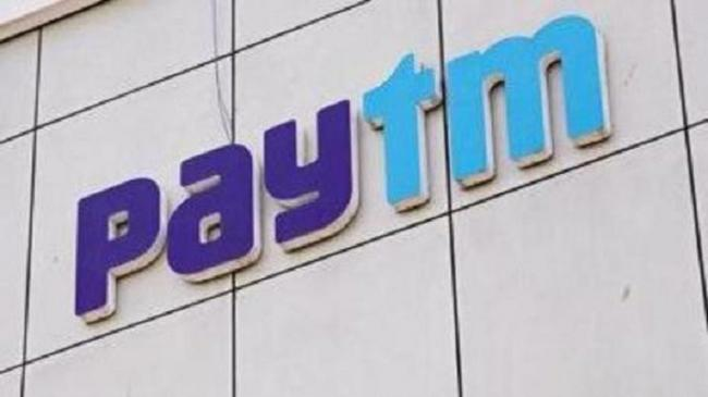 Paytm raising Rs 4,724 crore in funding round led by Alipay - Sakshi