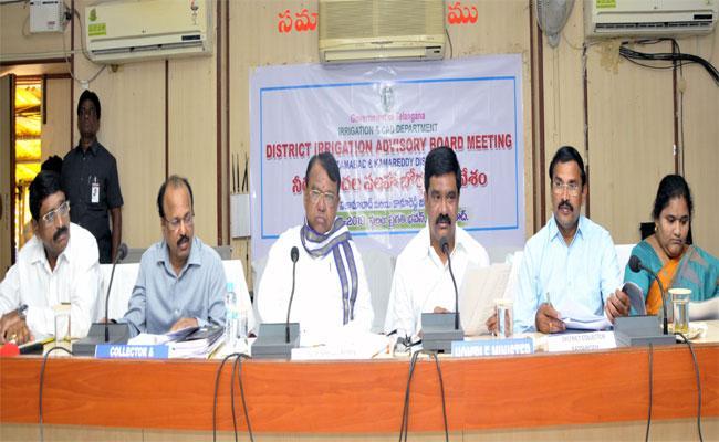 Board Meeting Held In Nizamabad Collectorate - Sakshi