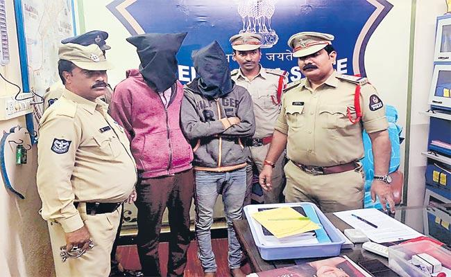 Incident Of Molestation On Girl Has Taken Place In Chandrayanagutta - Sakshi