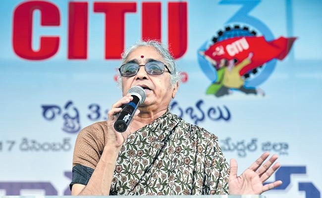CITU President K Hemalatha Speaks Over Workers Rights In Telangana - Sakshi