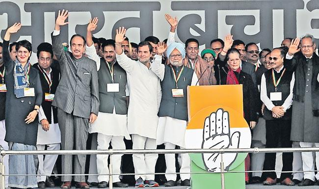 Rahul Gandhi speech at Congresss Bharat Bachao Rally at Delhi - Sakshi