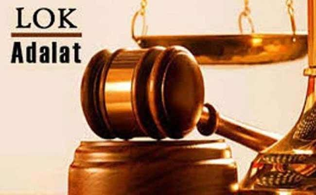 Crore Compensation For Victim In Lok Adalat In YSR district - Sakshi