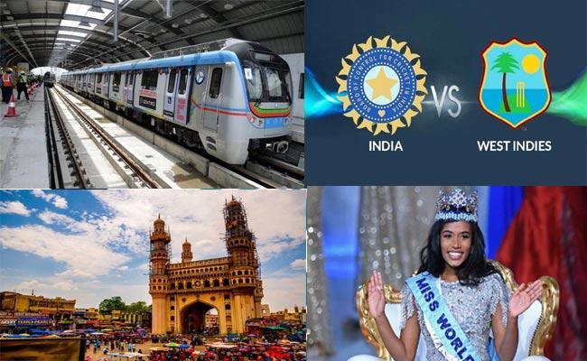 Major Events On 15th December - Sakshi