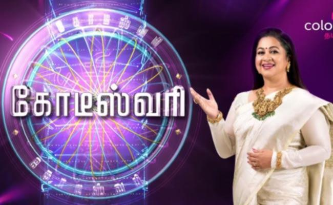 Radhika Sarathkumar's KodeeswarI Game Show From December 23 - Sakshi