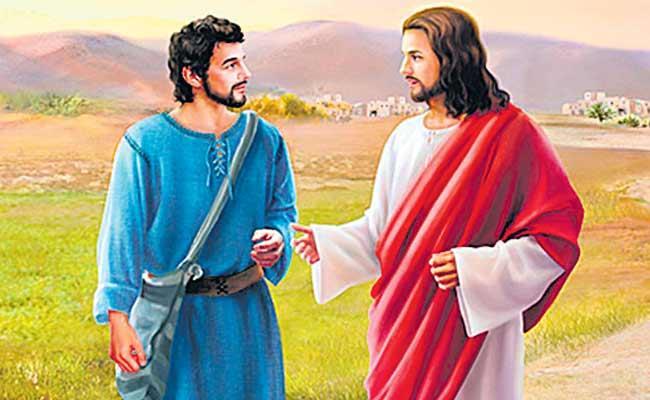 Peace Answer Accomplishments Are God Given Treasures - Sakshi