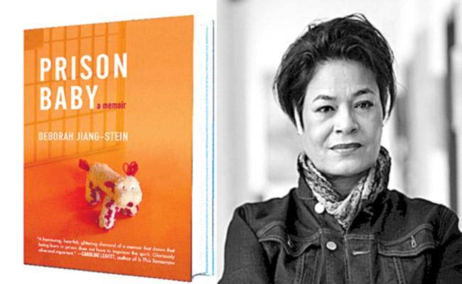 Krishnaveni Wrote Book Review Prison Baby By Deborah Jiang Steins - Sakshi