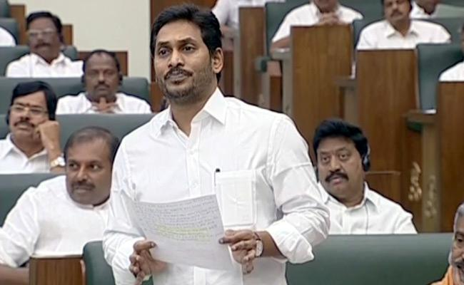 CM YS Jagan Mohan Reddy Fires on Chandrababu over Dalit Issue - Sakshi