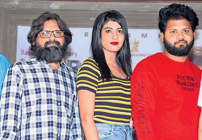 Narasimha Nandi Speech AT Degree College Movie Press Meet - Sakshi