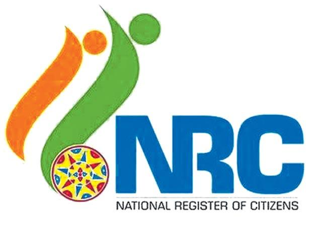 All you need to know about proposed pan-India NRC - Sakshi