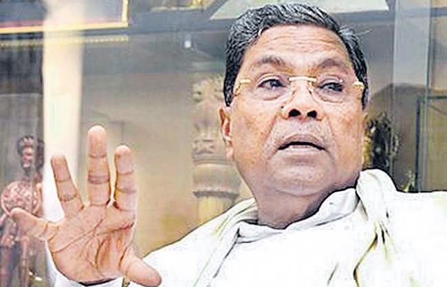 Resignation decision on siddaramaiah mla - Sakshi