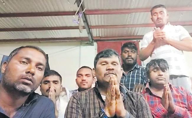 Seven Members Of jagtial Trapped At Saudi - Sakshi