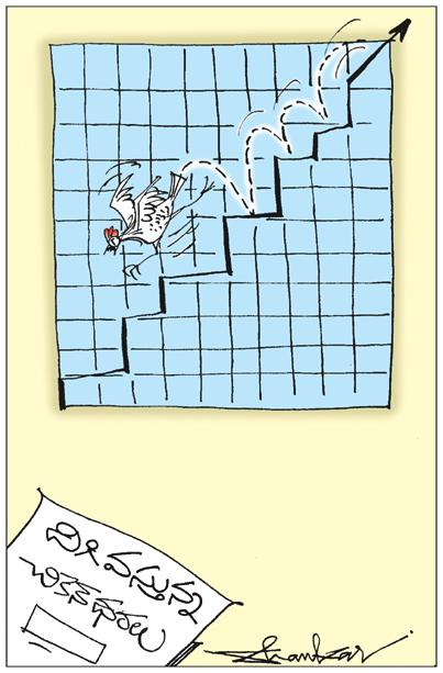 Sakshi Cartoon (16-12-2019)
