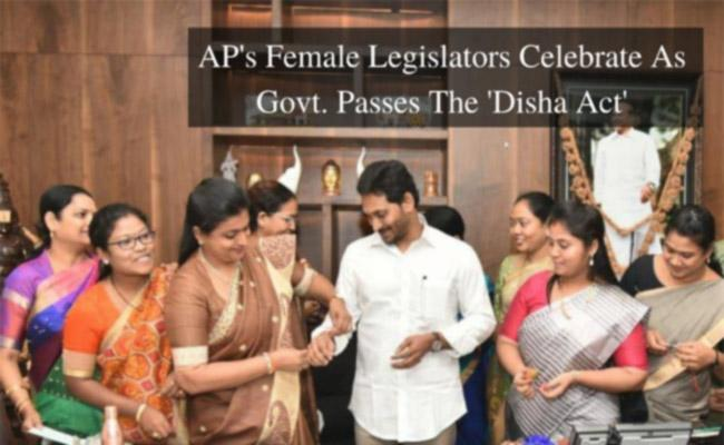 G Himavati Appreciates CM Jagan Over Disha Case - Sakshi