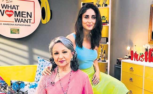 Kareena Kapoor Recently Invited Mother In Law Sharmila Tagore To Her Radio Show - Sakshi