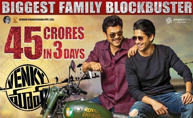 Venky Mama Movie Gives Boost To TFI Stable Collections At Box Office - Sakshi