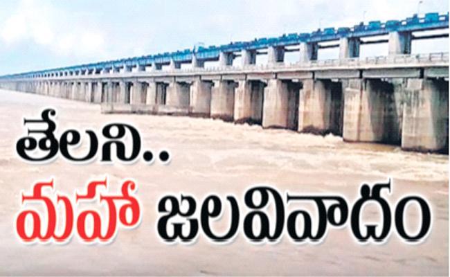 Water Conflict Between Odisha And ChhattisGarh - Sakshi