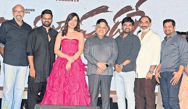 Prati Roju Pandaage Pre Release Event - Sakshi