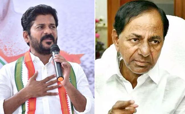 Congress MP Revanth Reddy Alleges KST Tax In Telangana - Sakshi